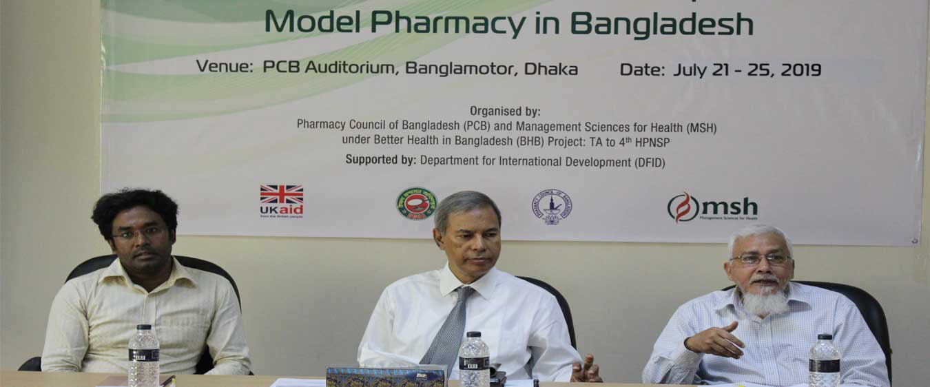 MSH Model pharmacy training